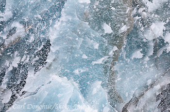 Winter in Wrangell - St. Elias National Park and Preserve, Kuskulana Glacier, Alaska.